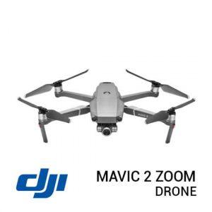 jual drone DJI Mavic 2 Zoom harga murah surabaya jakarta