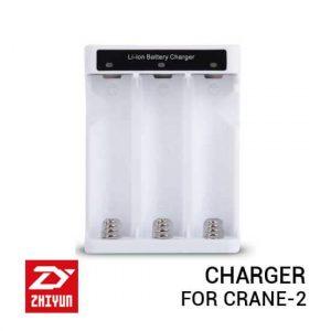 jual Zhiyun Battery Charger For Crane-2 harga murah surabaya jakarta