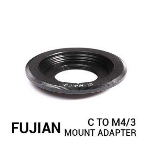jual Fujian C-Mount to M4/3 CCTV Mount Adapter harga murah surabaya jakarta