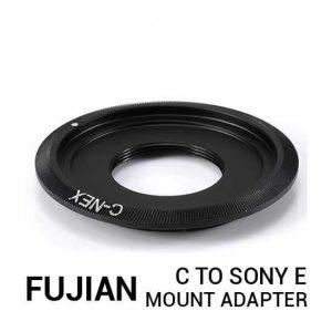 jual Fujian C-Mount to Sony E CCTV Mount Adapter harga murah surabaya jakarta