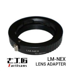 jual 7Artisans Leica M to Sony E Mount Lens Adapter harga murah surabaya jakarta