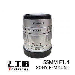 jual lensa 7Artisans 55mm F1.4 for Sony E-Mount Silver harga murah surabaya jakarta