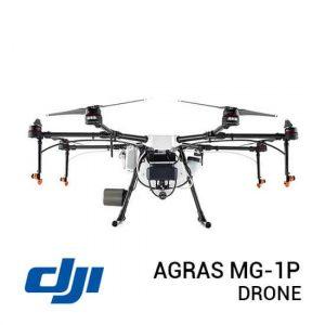 jual DJI Agras MG-1P Agriculture Drone harga murah surabaya jakarta