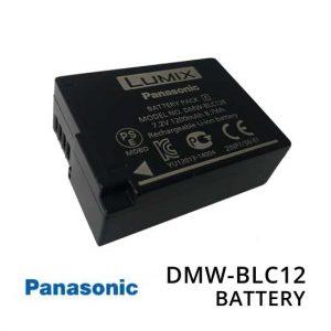 jual Panasonic DMW BLC12 toko kamera online plazakamera surabaya dan jakarta