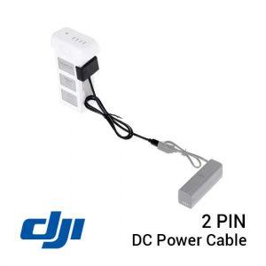 Jual DJI Osmo Battery 2 Pin to DC Power Cable Harga Murah dan Spesifikasi