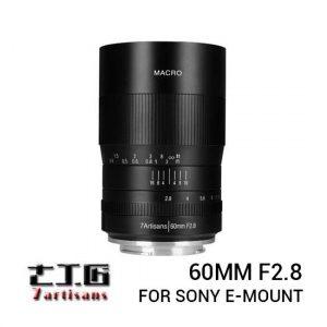 Jual 7Artisans 60mm f2.8 Macro for Sony E-Mount Black Harga Terbaik dan Spesifikasi