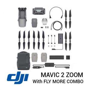 Jual DJI Mavic 2 Zoom With Fly More Combo Kit Harga Terbaik dan Spesifikasi