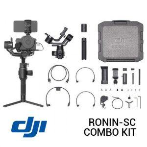 Thumb DJI Ronin-SC Combo Kit Harga terbaik dan Spesifikasi