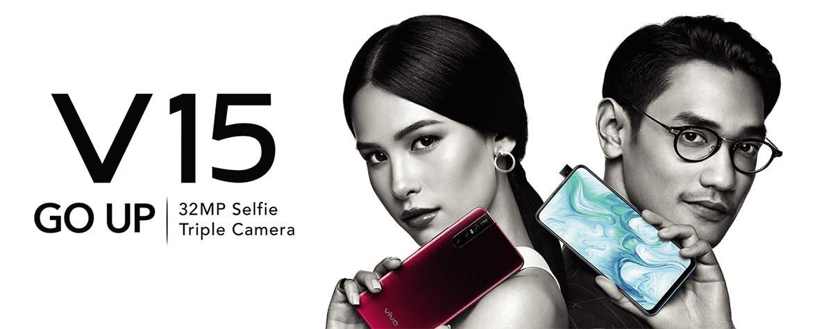 jual Vivo V15 6/64GB Red harga dan spesifikasi