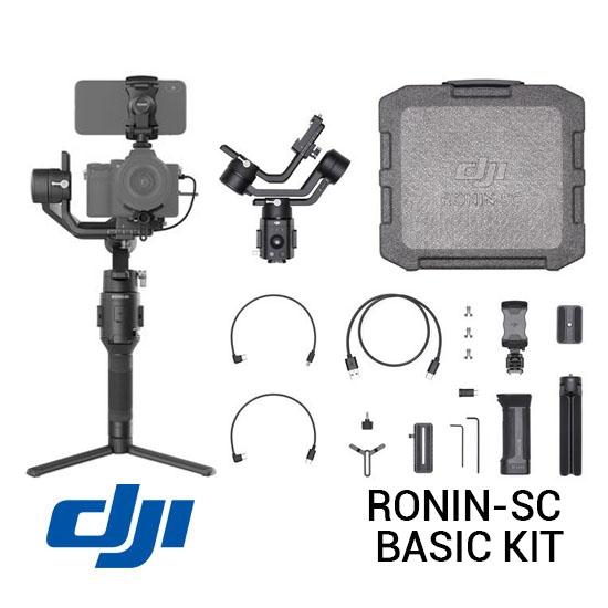 Jual DJI Ronin-SC Basic Kit Harga terbaik dan Spesifikasi