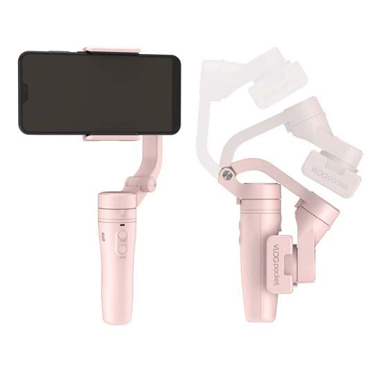 Jual Feiyu VLOG Pocket Pink Harga Murah dan Spesifikasi