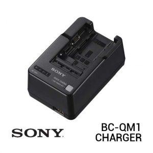 Jual Sony BC-QM1 Battery Charger Harga Terbaik dan Spesifikasi
