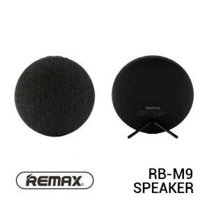 Jual Remax RB-M9 Speaker Bluetooth Fabric Black Harga Murah Terbaik dan Spesifikasi