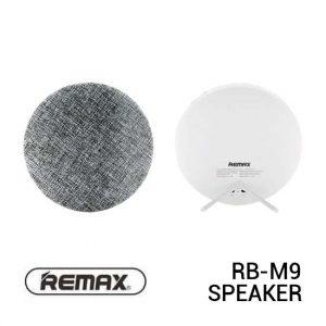 Jual Remax RB-M9 Speaker Bluetooth Fabric White Harga Murah Terbaik dan Spesifikasi