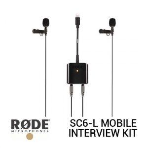 Jual Rode SC6-L Mobile Interview Kit Harga Terbaik dan Spesifikasi