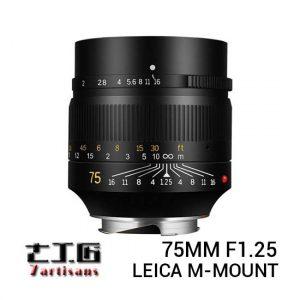 Jual Lensa 7Artisans 75mm f1.25 for Leica M-Mount Black Harga Terbaik dan Spesifikasi