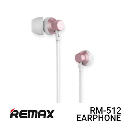 Jual Remax Earphone Metal RM-512 - Pink Harga Murah dan Spesifikasi