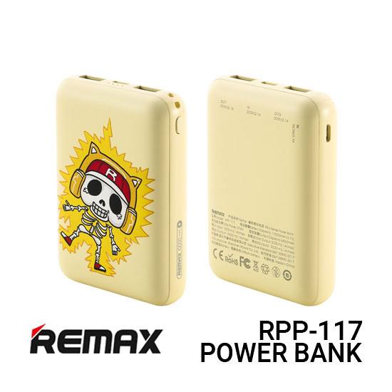 Jual Remax Power Bank RPP-117 Ritry - Yellow Harga Murah dan Spesifikasi