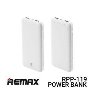 Jual Remax Power Bank RPP-119 R Jane - White Harga Murah dan Spesifikasi
