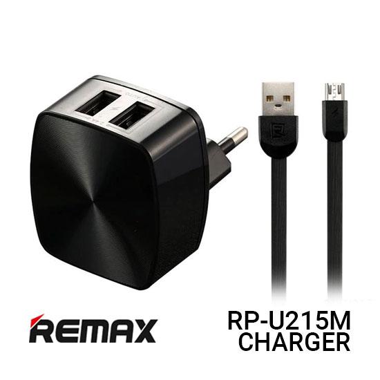 Jual Remax RP-U215M Dual USB Charger And Cable Micro - Harga Murah