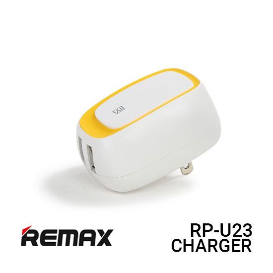 Jual Remax RP-U23 Charging 2 Ports - Harga Murah Dan Spesifikasi