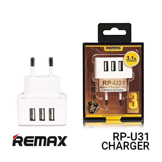 Jual Remax RP-U31 3 Ports USB Moon - Harga Murah dan Spesifikasi