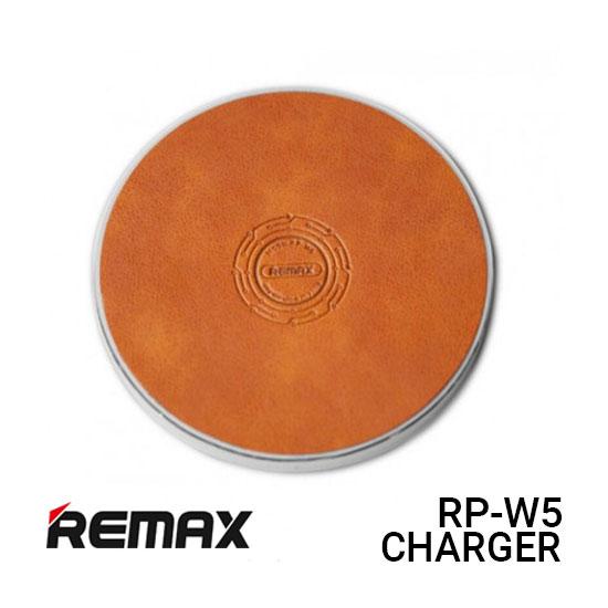 Jual Remax RP-W5 Charger Wireless Acamar - Gold Harga Murah