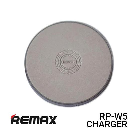 Jual Remax RP-W5 Charger Wireless Acamar - Silver Harga Murah