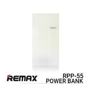 Jual Remax RPP-55 Power Bank 10000MAH Thoway - White Harga Murah