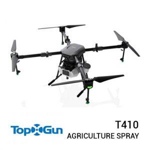 Jual TopXGun T410 Drone Harga Terbaik dan Spesifikasi