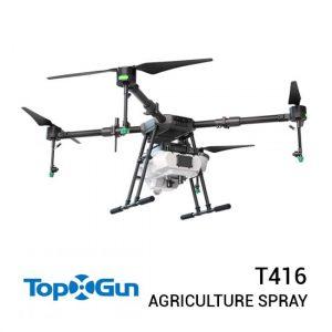 Jual TopXGun T416 Drone Harga Terbaik dan Spesifikasi