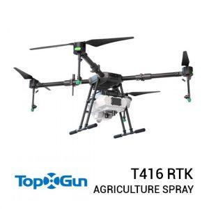 Jual TopXGun T416 RTK Drone Harga Terbaik dan Spesifikasi