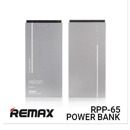 Jual Remax Power Bank RPP-65 Relan - Black Silver Harga Murah dan Spesifikasi