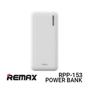 Jual Remax PowerBank RPP-153 Janshon - White Harga White dan Spesifikasi