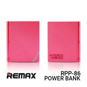 Jual Remax PowerBank RPP-86 Jumbook - Red Harga Murah dan Spesifikasi.