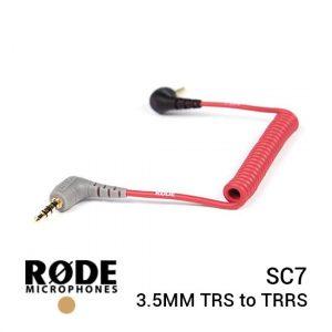 Jual Rode SC7 3.5mm TRS to TRRS Patch Cable Harga Terbaik dan Spesifikasi