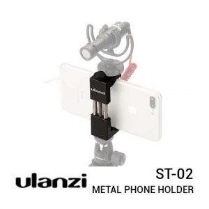 Jual Ulanzi ST-02 Metal Phone Holder Mount Harga Murah dan Spesifikasi