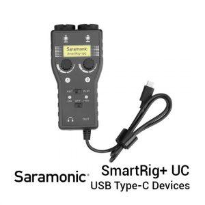 Jual Saramonic SmartRig+ UC Harga Terbaik dan Spesifikasi