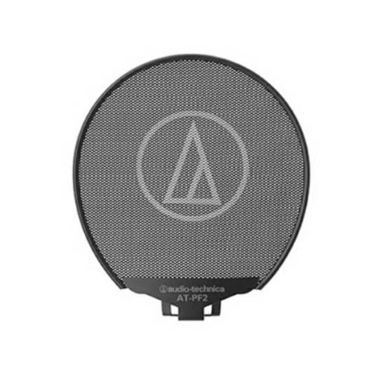 Jual Audio-Technica AT2035 with Pop Filter AT-PF2 Harga Murah dan Spesifikasi