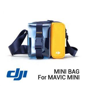 Jual DJI Mini Bag Blue Yellow Harga Murah dan Spesifikasi