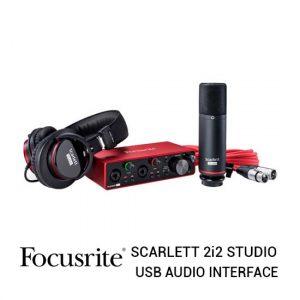 Jual Focusrite Scarlett 2i2 Studio Harga Terbaik dan Spesifikasi