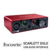 Jual Focusrite Scarlett Solo Harga Terbaik dan Spesifikasi