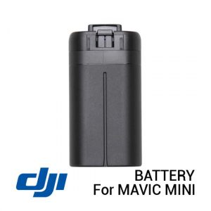 Jual DJI Mavic Mini Intelligent Flight Battery Harga Murah dan Spesifikasi
