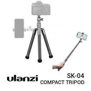 Ulanzi SK-04 Compact Tripod