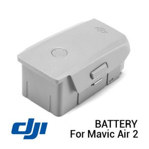 Jual DJI Mavic Air 2 Intelligent Flight Battery Harga Murah dan Spesifikasi