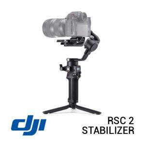 Jual DJI RSC 2 Gimbal Stabilizer Harga Terbaik dan Spesifikasi
