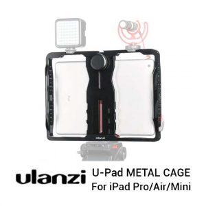 Jual Ulanzi U-Pad Metal Cage for iPad ProAirMini Harga Terbaik dan Spesifikasi