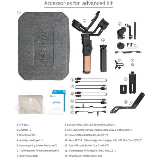 Jual Feiyu AK2000S Advanced Kit Gimbal Stabilizer Harga Murah dan Spesifikasi