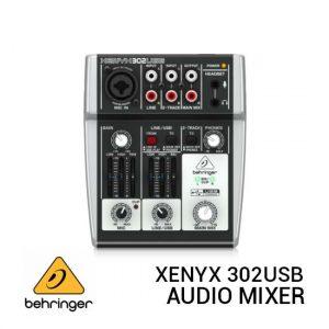Jual Behringer Xenyx 302USB Audio Mixer Harga Murah Terbaik dan Spesifikasi