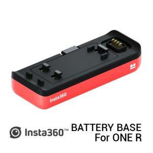 Jual Insta360 One R Battery Base Harga Murah dan Spesifikasi